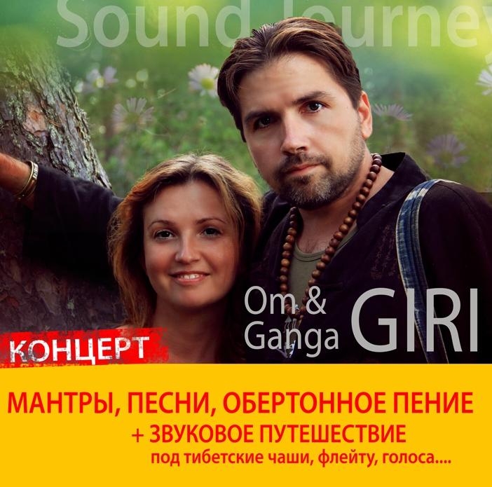 koncert_new_SH_minsk_vesna24.04