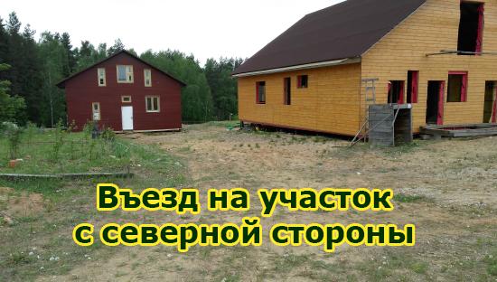фото-дом-2