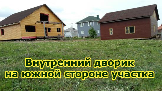 фото-дом-3
