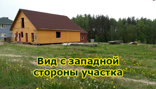 фото-дом-4