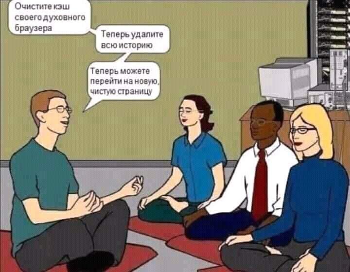 Как медитация замедляет процесс старения организма!